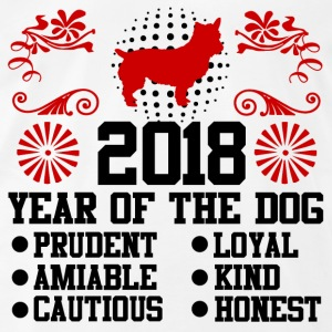 Year of the Dog 2